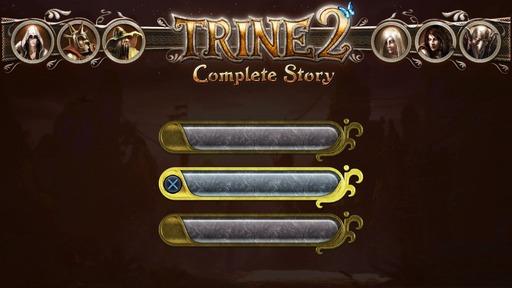 150709_Trine 2_001
