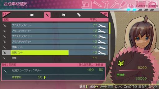 140704_akiba2_001