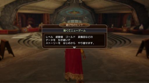 150227_ドラゴンクエストヒーローズ_001