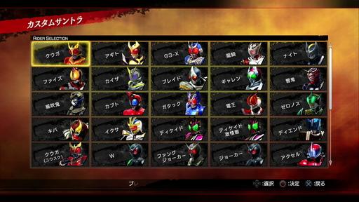 150225_仮面ライダー _002