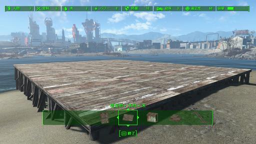 151226_Fallout4_016