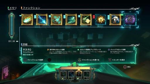 150103_Transistor_002