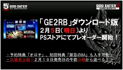 150205_GE2_001