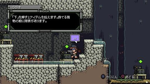 140820_Mercenary Kings_003