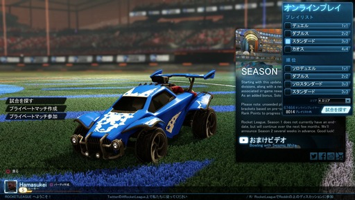 151014_Rocket League_005