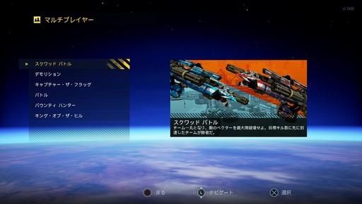 Strike Vector EX 005