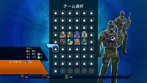 151021_Marvel Puzzle Quest_005