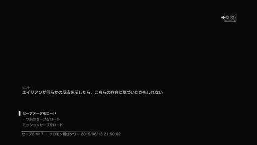 150615_エイリアン_006