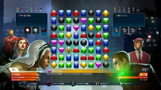 151021_Marvel Puzzle Quest_006