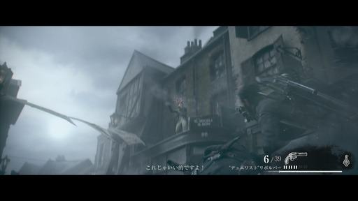 150220_THE ORDER 1886_003