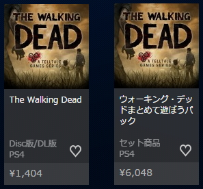 160623 The Walking Dead 001