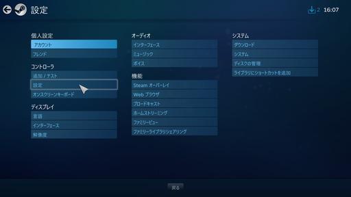 160909 Dualshock 4 USB 001
