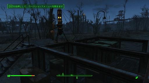 160606 fallout 4 002