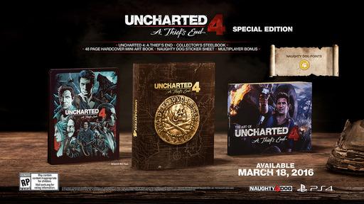 150901_Uncharted 4_001