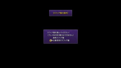 150517_FF10_004