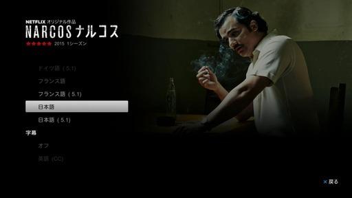 150908_Netflix_004