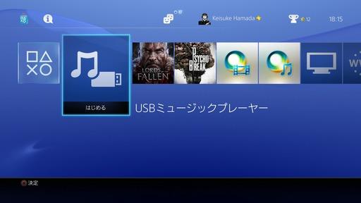 141028_USBミュージックプレイヤー_003