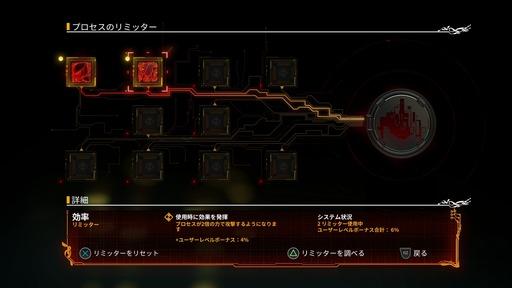 150103_Transistor_003