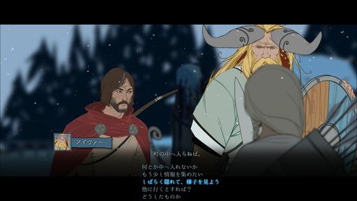 160901 The Banner Saga 002