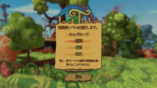 150117_The Last Tinker_004