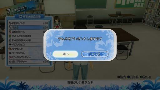 160604_夏色ハイスクル_006