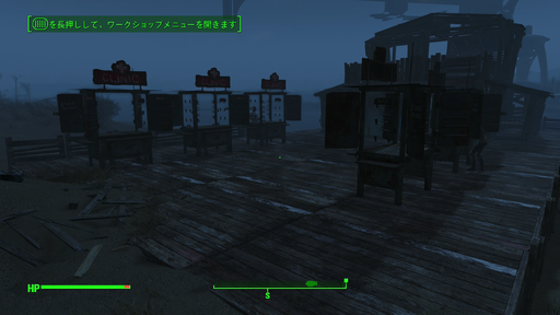 151226_Fallout4_018