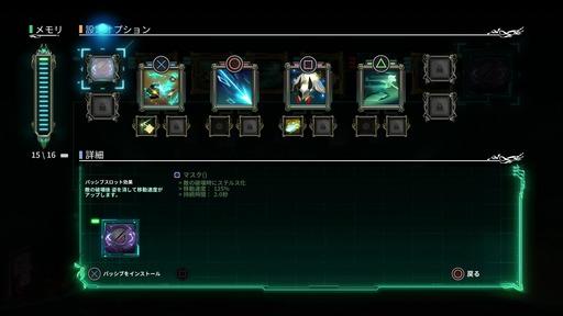 150103_Transistor_001