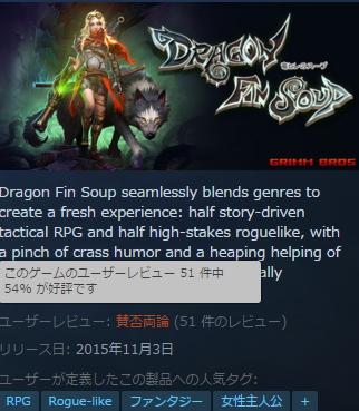 151105_Dragon Fin Soup_007
