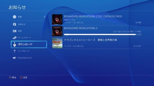 150225_Play Go_001