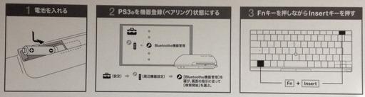 140226_keyboard_003