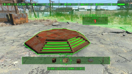 160508_Fallout 4_003