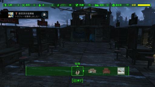 151226_Fallout4_020