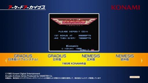 150131_グラディウス_001
