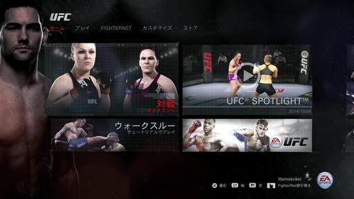 141004_EA_SPORTS_UFC_001