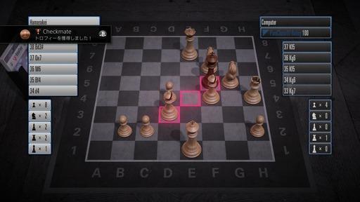 160124_Pure Chess_004