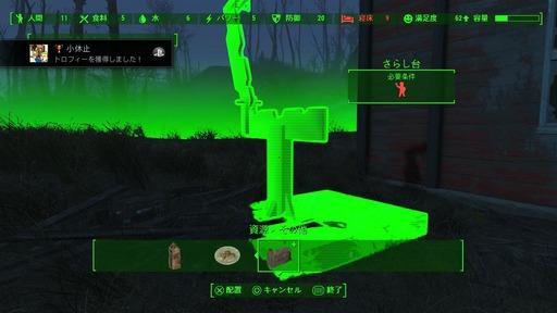 160706 Fallout4 003
