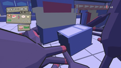160330_Catlateral Damage_005