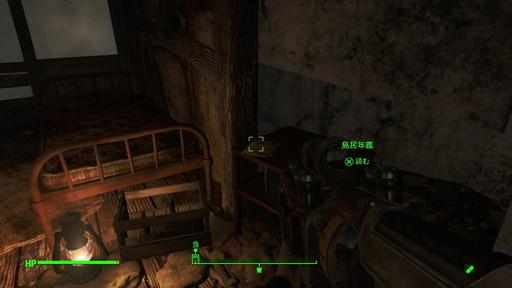 160605 Fallout 4 Far Harbor 004