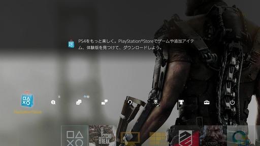 141029_PS4テーマ_004