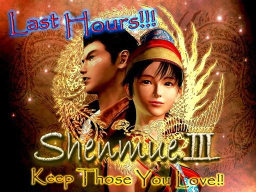 150718_ShenmueIII_001