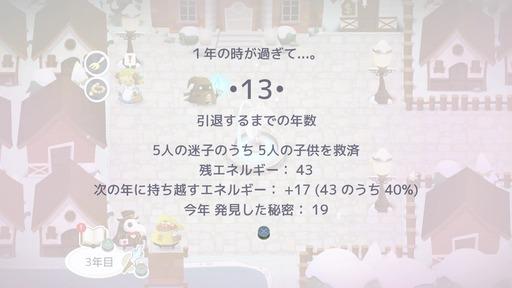 140807_roadnottoken_003