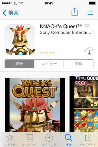 140213_knack_001