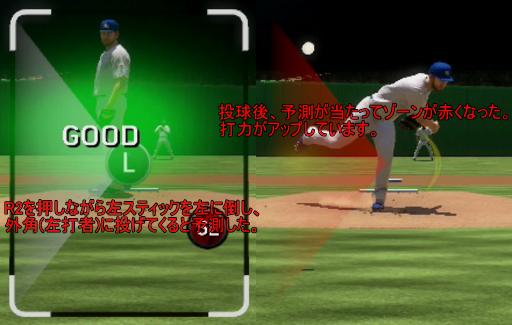 150406_MLB15_007