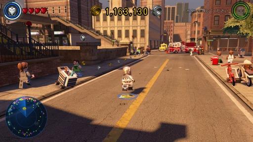 160501_LEGO マーベル アベンジャーズ_004