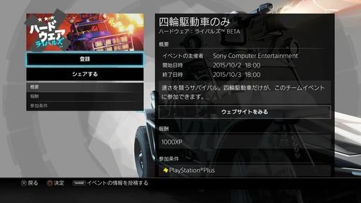 151002_HR_002