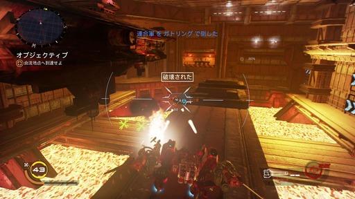 Strike Vector EX 007