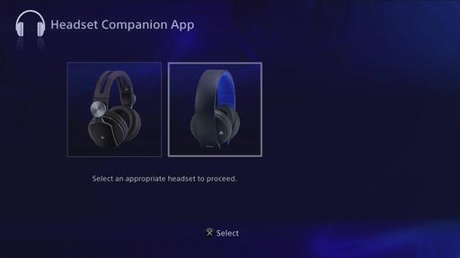 140920_headset_app_001