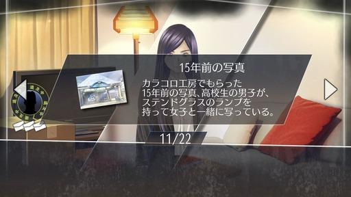160616 ルートレター 001
