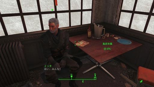160605 Fallout 4 Far Harbor 001