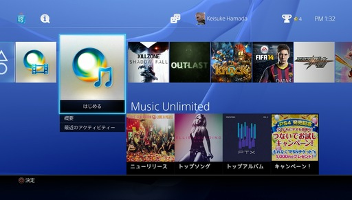 140219_ps4store_001